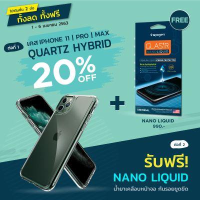 ซื้อ1 แถม1: เคส SPIGEN iPhone 11 Pro Max Quartz Hybrid