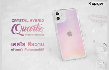 เคสใสกันกระแทกสีสวยหวานที่สาวๆ ต้องมี กับ CRYSTAL HYBRID QUARTZ