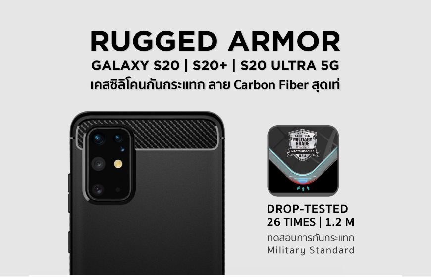 RUGGED ARMOR สำหรับ S20 | S20+ | S20 Ultra 5G